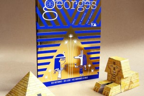 Kidiloisirs : Georges nous parle Pyramide !